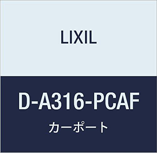 LIXIL(リクシル) TOEX テリオスIII角柱110 3000標準2台用6本柱2本入D D-A316-PCAF   B0742M63GH