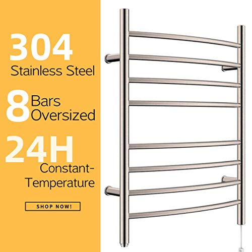 HEATGENE Towel Warmer 8 Bar Radiant Plug-in Curved Bath Towel Heater Brushed