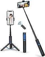 ATUMTEK Bluetooth Selfie Stick Tripod