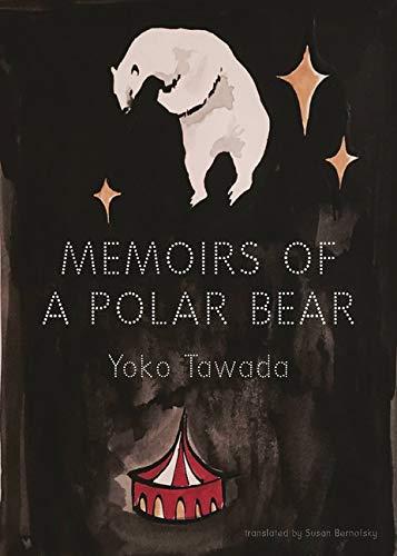 Memoirs of a Polar Bear Paperback – November 8, 2016