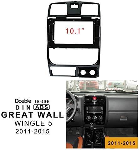 DKMUS 10.1 Inch Double Din Radio Stereo Dash Install Mount Trim Kit for Honda Civic 2006-2011 Bezel Adapter