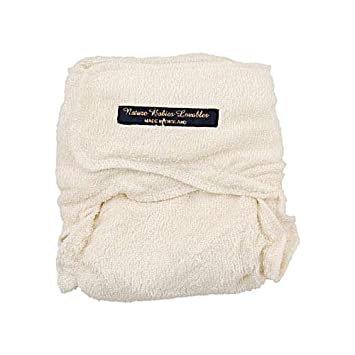 Nature Babies Bamboo Lovable, Washable Nappy