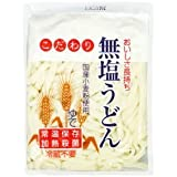 無塩うどん ゆで (国産小麦使用) 200g×5袋セット