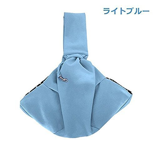 Cuby Dog Cat Pet Sling Carrier Bag, Outdoor Slings Carriers Reversible Shoulder Bag (light blue)