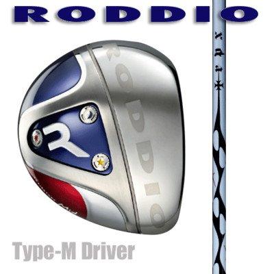 RODDIO ドライバー Type-M TRPX トリプルエックス Toualeトゥアレ S 9°/ブルー