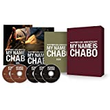 "仲井戸""CHABO""麗市 45th Anniversary 『MY NAME IS CHABO』LIVE 完全収録盤2DVD+3CD (数量限定生産)"