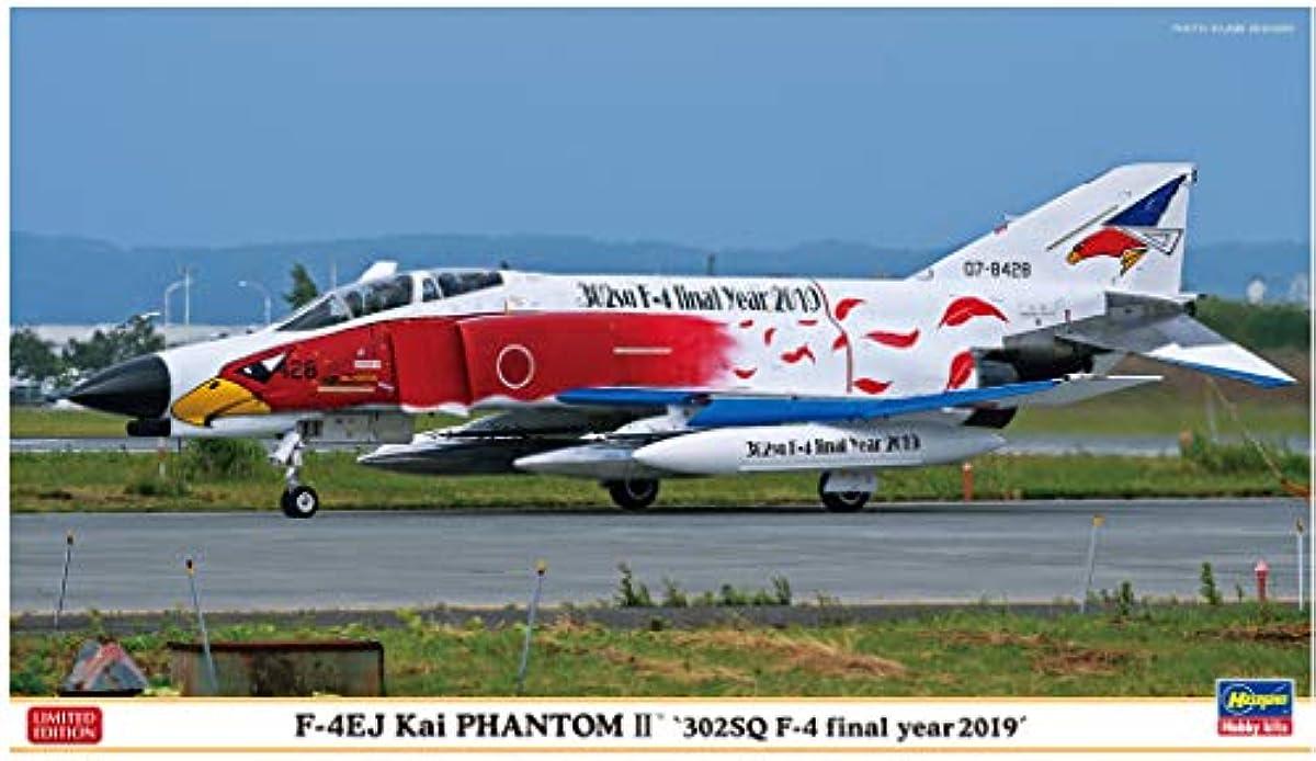 [해외] 하세가와 1/72 항공 F-4EJ개 슈퍼 팬텀 302SQ F-4파이널 이어 2019 프라모델  02296