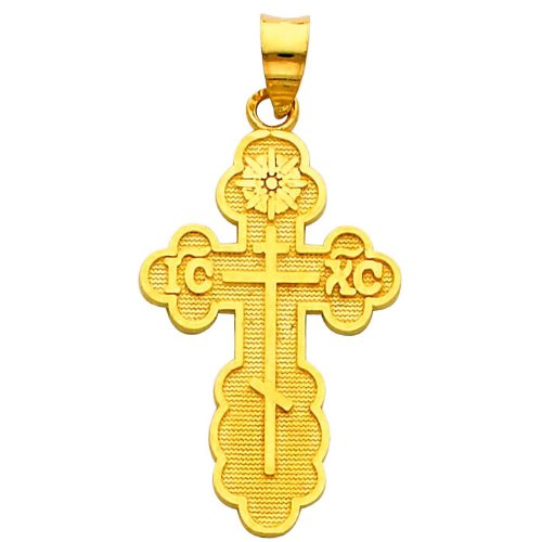 14k Yellow Gold Religious St. Olga Greek Orthodox Baptismal Cross Charm Pendant