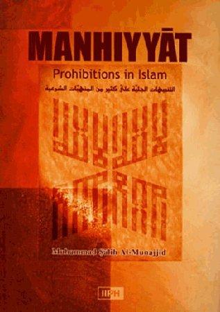 Manhiyyât Prohibitions in Islam ebook