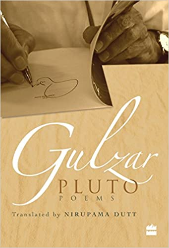 Buy Pluto Book Online at Low Prices in India | Pluto Reviews