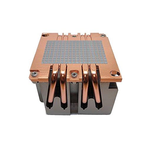 Dynatron B12 2U Passive CPU Cooler (Best Passive Cpu Cooler)