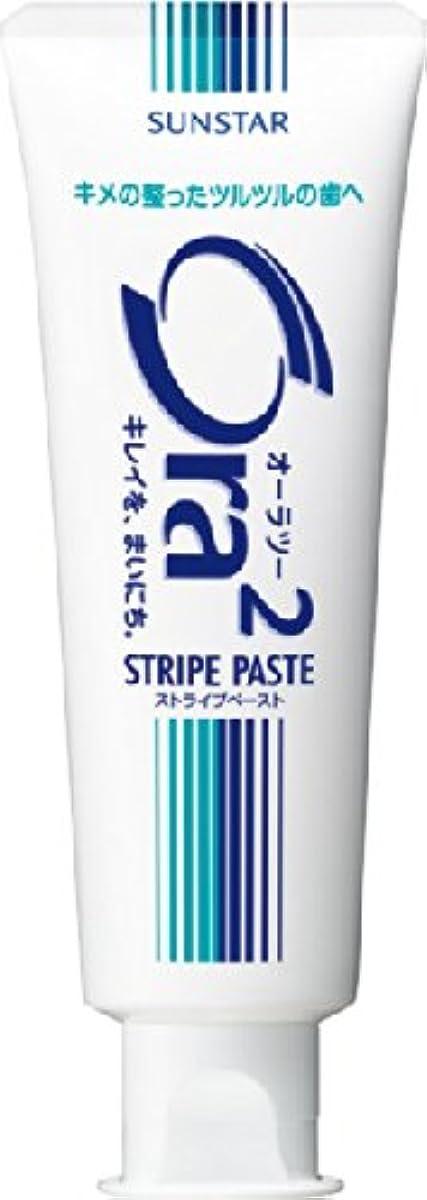 [해외] 올라 투 스트라이프 Paste 140g 의약부외품