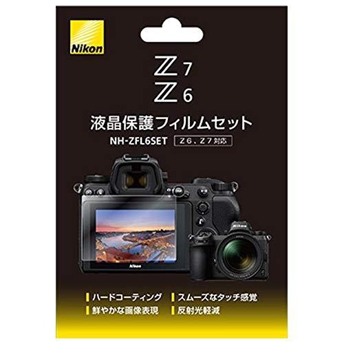 感心する再生可能セットするNikon Z 6 /Z 7 用液晶保護フィルムセット NH-ZFL6SET