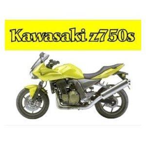 akey2028 moto Kawasaki Z750S acrílico llavero: Amazon.es: Hogar