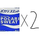 大塚製薬 ポカリスエット粉末74g×5袋×2