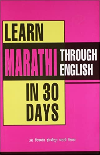 Learn Marathi In 30 Days Pdf
