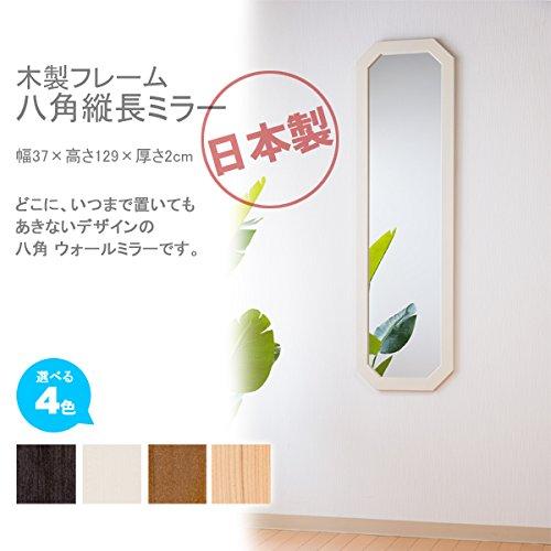 ウォールミラー 八角形 フレーム 幅37 高さ129 厚さ2 cm 日本製 ブラウン B016U2J45I 八角幅37高さ129cm|ブラウン ブラウン 八角幅37高さ129cm