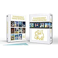 New Haya0 Miyazaki: The Collection Works Cartoons Box Set (BLU-RAY) - 11 Movies