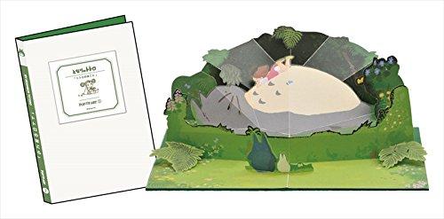 And full of Studio Ghibli Studio Ghibli my Neighbor Totoro Totoro shrine POP-UP k!t Ensky