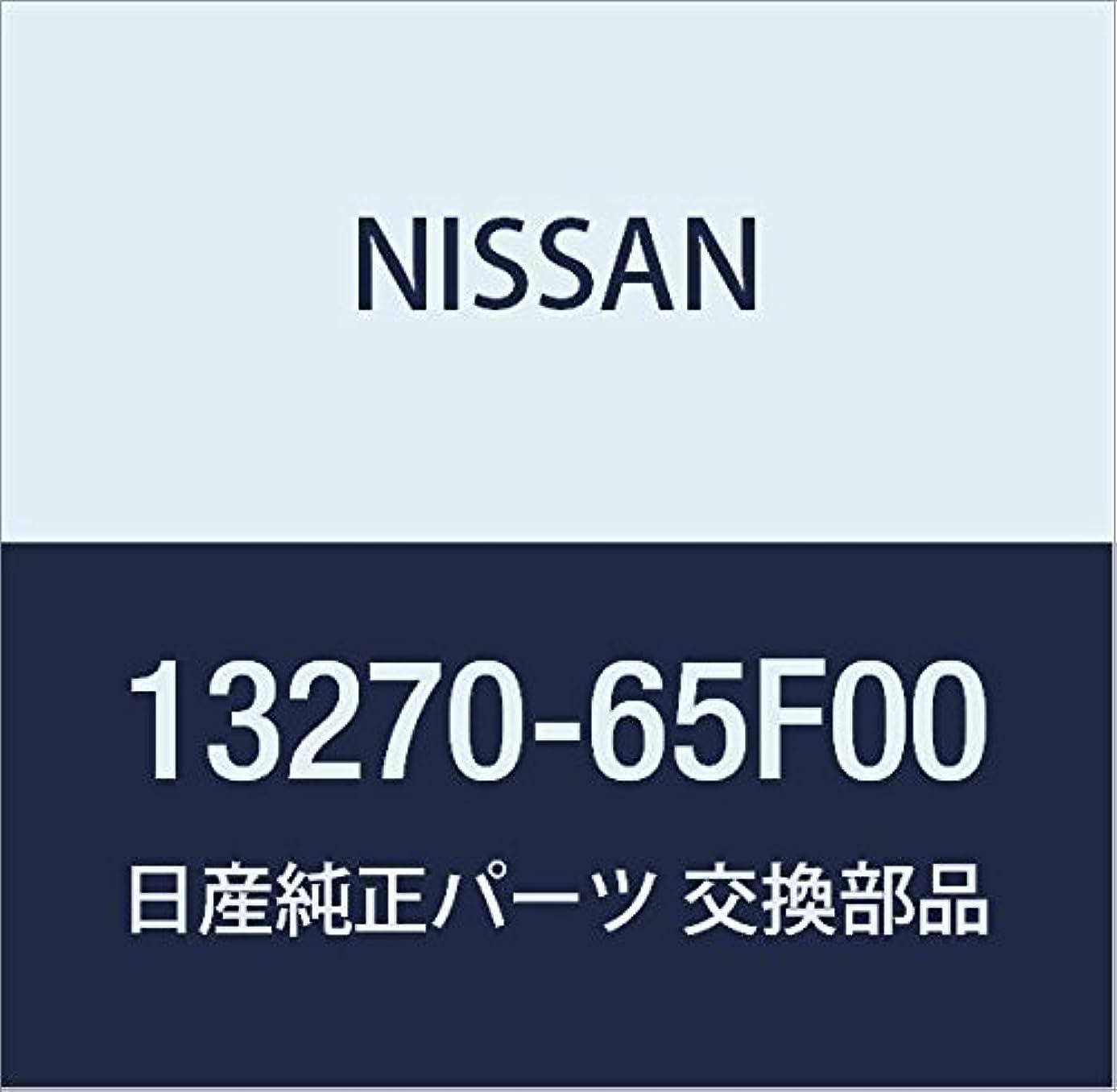 熱粘液腐ったNISSAN (日産) 純正部品 ガスケツト ロツカー カバー 品番13271-65F00