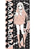 Moka Rosario + Vampire Towel GE Animation by Great Eastern