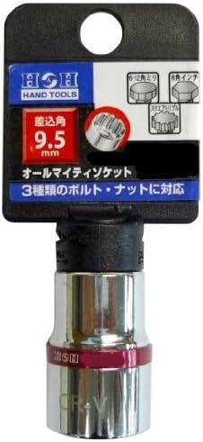 H&H 9.5mm角オールマイティソケット 10mm S3-10