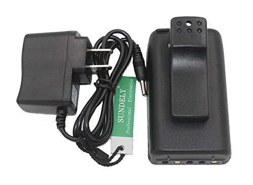 SUNDELY® 2700mAh Li-ion Battery + Charger Combo + Belt Clip