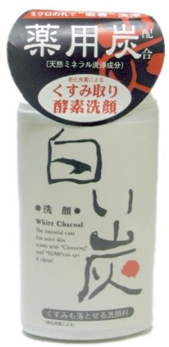 Real White Charcoal Face Wash Powder (120g)