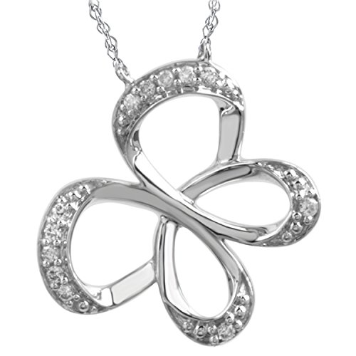Jessica Simpson Butterfly Necklace (10K White Gold 1/4cttw Jessica Simpson Butterfly Diamond Pendant)