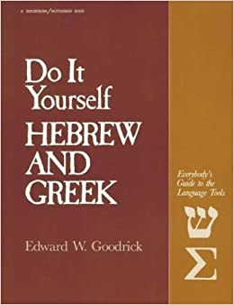 Do it yourself hebrew and greek ed goodrick 9780930014421 amazon do it yourself hebrew and greek ed goodrick 9780930014421 amazon books solutioingenieria Image collections