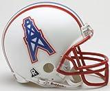 Houston Oilers 81-96 Riddell V
