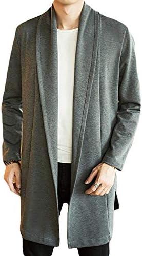 BSCOOLメンズ カーディガン 長袖 ゆったり コーディガン 無地 トレンチコート 秋 大きいサイズ メンズアウター 秋服 コート