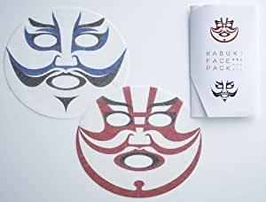 Kabuki Face Pack[japan Import]
