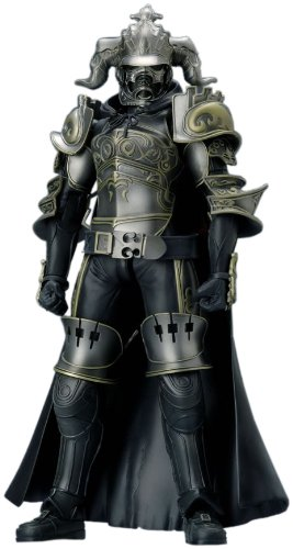 Final Fantasy XII Judge Master Gabranth Action Figure