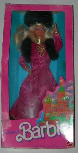 Russian Barbie doll Dolls of the World New in Box 1988 by - 1988 Barbie Doll