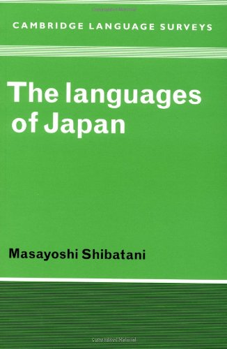 The Languages of Japan (Cambridge Language Surveys) by Brand: Cambridge University Press