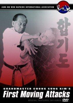 Jang Mu Won Hapkido Instructional DVD; First Moving Attacks