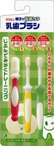 Pigeon Baby Training Toothbrush Set 3 Steps Made in Japan (Pigeon Brush)