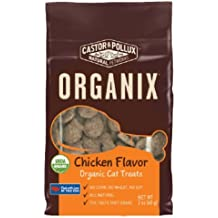 Castor & Pollux Organix Chicken Flavored Cat Treats, 2 Ounce Packages (Pack of 12)