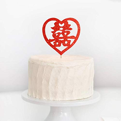 Double Happiness Wedding Cake Topper, Double Happiness Symbol Cake Topper, Chinese Wedding Decor, Chinese Cake Topper