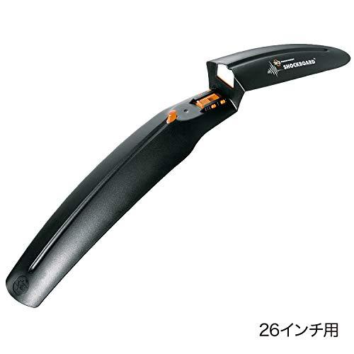 SKS Shockboard Front Bicycle Fender (Black)