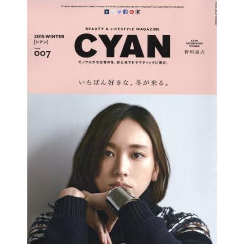 CYAN issue 007 表紙画像