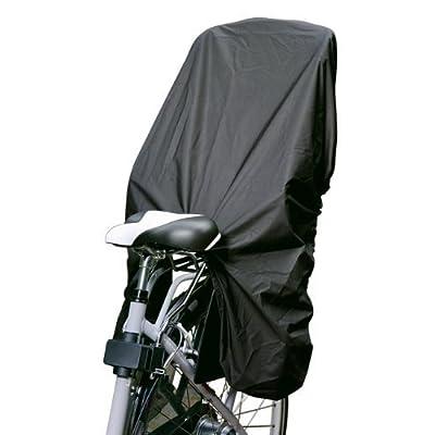 TROCKOLINO sicuro noir - Housse anti-pluie pour sièges enfant de vélo