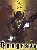 Gungrave - Complete Anime DVD