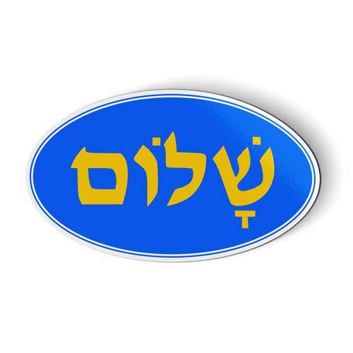 AK Wall Art Shalom - Magnet - Car Fridge Locker - Select Size