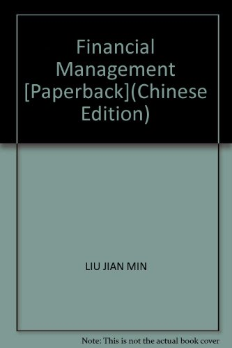 Financial Management [Paperback](Chinese Edition)