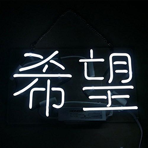 Mugua Chinese Meaning Hope