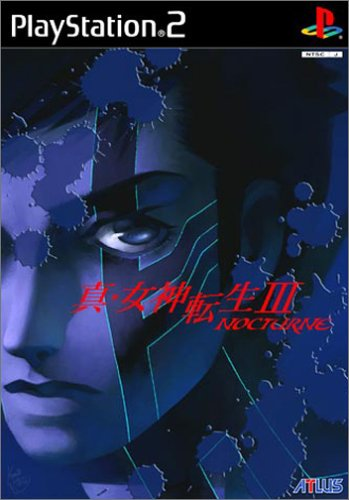 真・女神転生III ~NOCTURNE~の商品画像