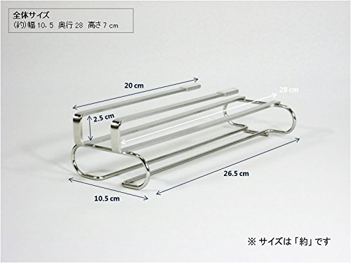Wine glass holder Long 18-8 stainless steel screws drilling unnecessary unnecessary made in Japan (japan import)