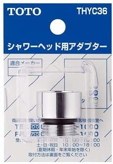 TOTO 水栓金具取り替えパーツ 【THYC36】 アダプター オプション・ホーム用品